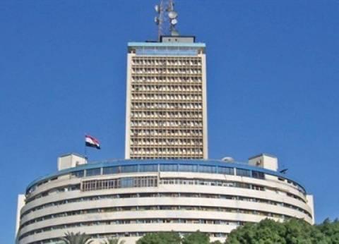 """حلقات خاصة في البرامج الدينية بالتليفزيون المصري احتفالا بـ""""عرفات"""""""