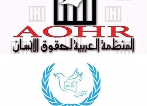 """""""العربية لحقوق الإنسان"""": ميليشيا الحوثي حرمت 20 ألف طالب من الدراسة"""