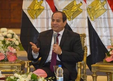 صفحة الرئيس السيسى تنشر فيديو عن المرأة المصرية في يوم عيدها