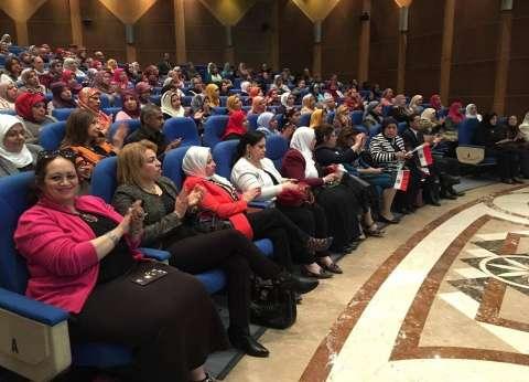 """""""القومي للمرأة"""" بالقاهرة ينظم """"صوتك أمانة"""" للمشاركة في الاستفتاء"""