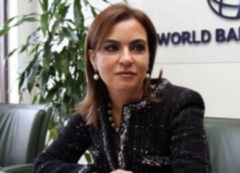 """سحر نصر.. """"كبير الخبراء الاقتصاديين"""" وزيرة للتعاون الدولي"""