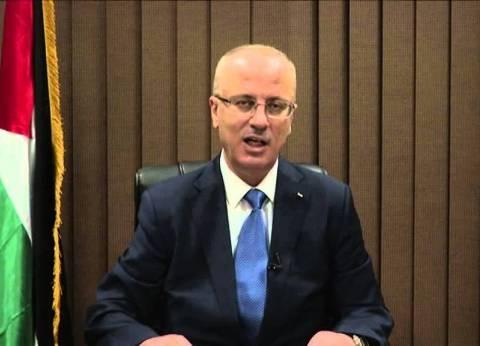 رامي الحمد الله: سنتحد ونفوت الفرص على إسرائيل لاستغلال الانقسام