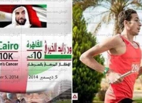 """قوافل """"زايد الخير"""" تواصل تقديم خدماتها في القرى المصرية"""