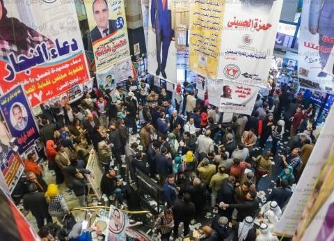 """عبدالرحيم وخراجة والزناتي ويونس يتقدمون بـ""""انتخابات الصحفيين"""""""