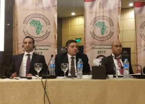 المحامى العام: «العملات الرقمية» أبرز مستحدثات تمويل الإرهاب
