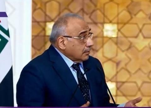 رئيس وزراء العراق: ننتظر زيارة من السيسي إلى بغداد لطمأنة الشعبين