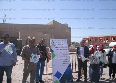 """""""ثقافة جنوب سيناء"""" تستقبل الحملة القومية لترشيد المياه"""