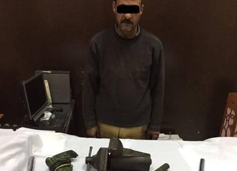 ضبط ورشة لتصنيع الأسلحة النارية بمسكن شخص في مدينة الحمام بمطروح