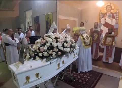 الكنيسة القبطية بأستراليا تودع جيهان كيرلس.. والتحقيقات مستمرة