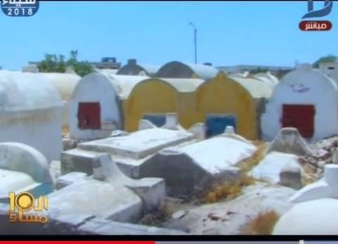 بالفيديو| تنقيب عن آثار وأعمال منافية للآداب في مقابر بالبحيرة