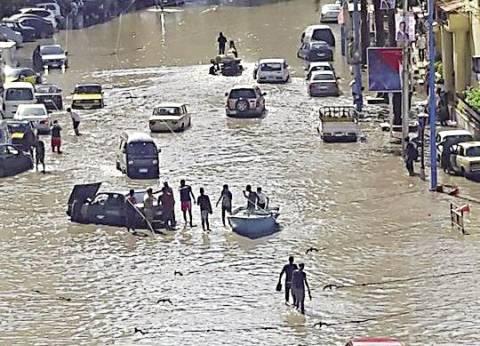 الشوارع «غرقانة».. والمواطن: «حرام عليكم»