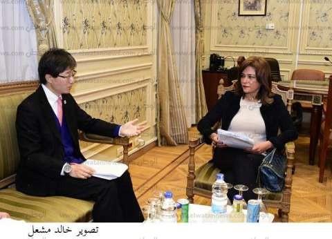سحر طلعت مصطفى تناقش توصيات الوفد الياباني لتطوير السياحة
