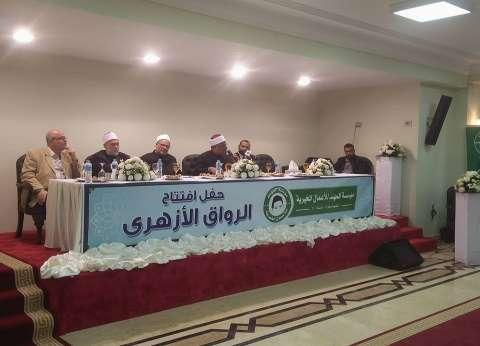 الجامع الأزهر يلغي احتفال المولد النبوي تضامنا مع الأخوة المسيحيين