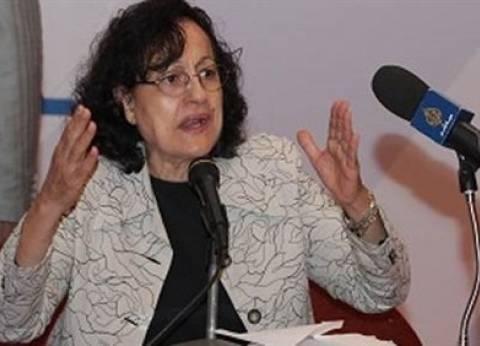 سكينة فؤاد: قدمت استقالتي في عهد الإخوان بدافع وطني