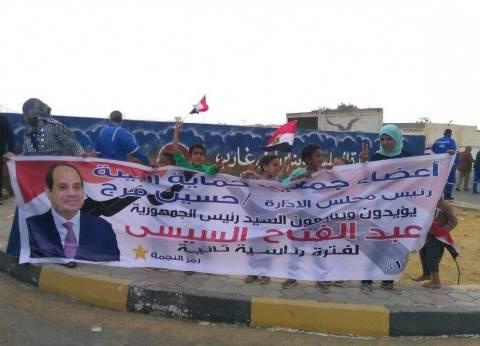 """""""جمعية رأس غارب"""": المرأة المصرية ردت بقوة على الخونة وأنصاف الرجال"""