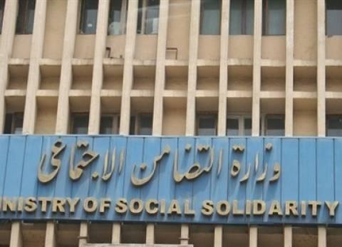 28 يوليو.. إعادة المرافعة في دعاوى وزيرة التضامن لحل 3 جمعيات