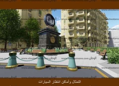 «التنسيق الحضارى» تستعد لتطوير منطقة متحف «نجيب محفوظ»
