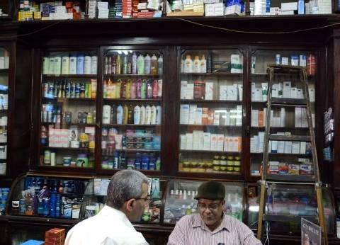 """""""الصيادلة"""" تتهم وزارة الصحة بالإساءة للمصريين وإثارة الفتن"""