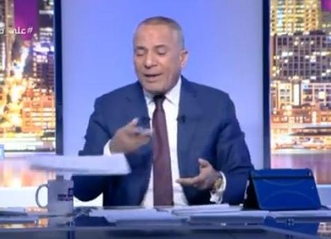 أحمد موسى: قطر مبقتش دولة عربية وتميم باع أرضه