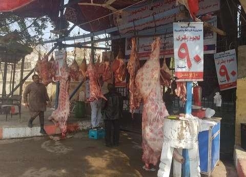 التموين: ما يتردد عن ارتفاع أسعار اللحوم والدواجن غير صحيح
