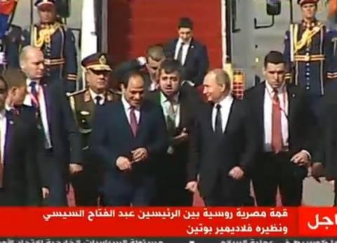 """""""دعم مصر"""": قمة السيسي وبوتين أظهرت قدرة مصر على احترام الشرعية الدولية"""