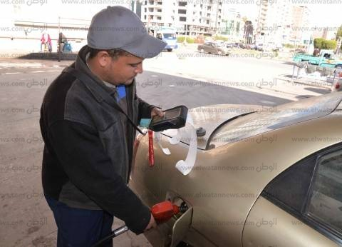 """""""مرور أسيوط"""": استخراج كروت الوقود المميكنة من خلال الوحدات المحلية بالقرى والمراكز"""
