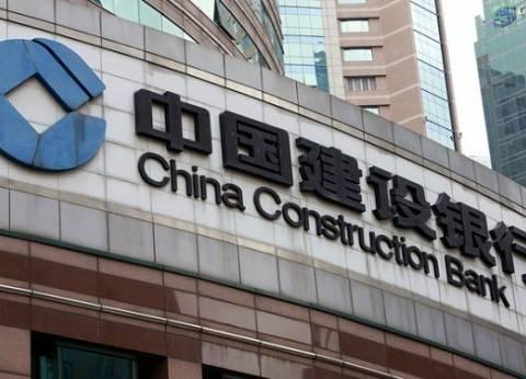 بنك التعمير الصيني يسجل أرباحا بفضل نمو الاقتصاد وإجراءات ضد الديون