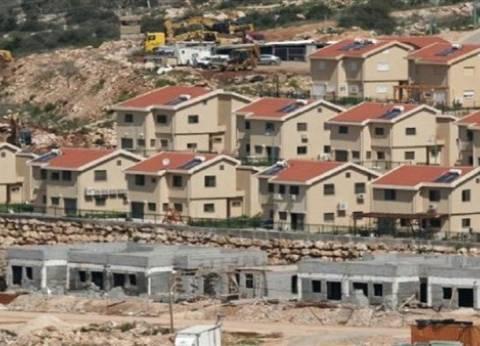 محكمة إسرائيلية توقف مؤقتا هدم قرية بدوية في الضفة الغربية