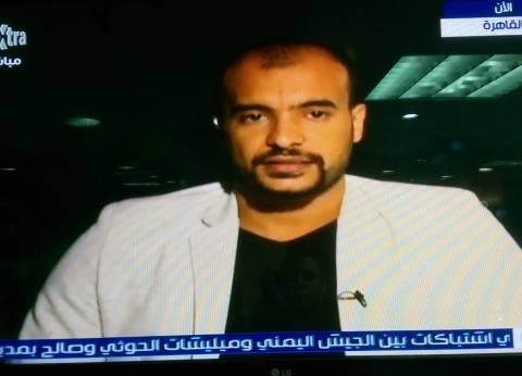 """صحفي بـ""""الوطن"""": معارضة دخول الحشد الشعبي بالجيش العراقي """"طائفية"""""""