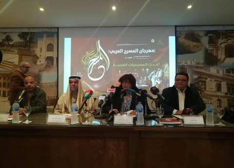 الخميس.. انطلاق مهرجان المسرح العربي بدار الأوبرا