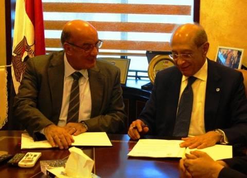 «الشركة المصرفية» يوقع اتفاقية لدعم برامج ومشروعات تحيا مصر ومكافحة «فيروس سى»