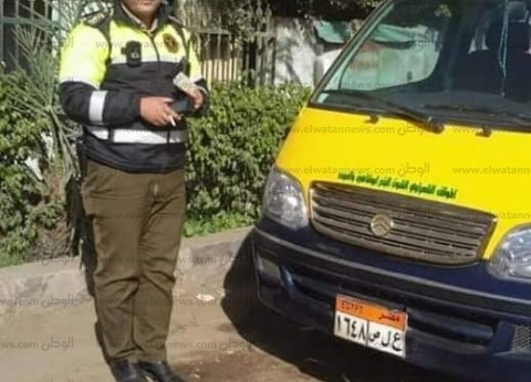 quotأمن الغربيةquot يضبط سائقا اعتدى على رجل عجوز بالسب والقذف في المحلة
