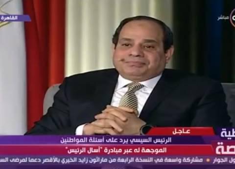 """السيسي عن الإرهابيين: """"هما اللي بدأوا مش إحنا"""""""