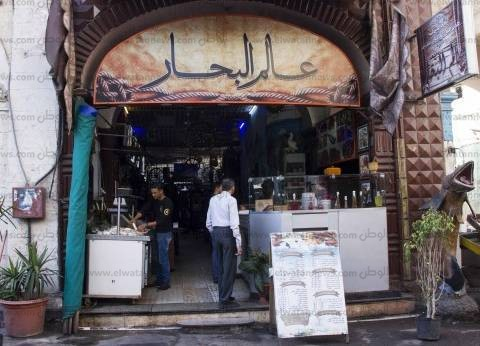 «عالم البحار».. محل سمك تحول إلى مطعم وقبلة للمشاهير فى «بازار عباس»