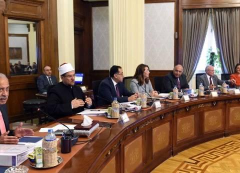 """""""الوزراء"""" يوافق على إنشاء منطقة حرة بنويبع.. توفر 14 ألف فرصة عمل"""