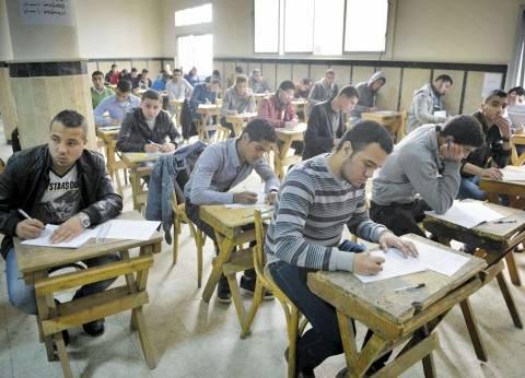 فصل طالب صفع مراقبا أثناء الامتحانات في الشرقية.. وحبسه 4 أيام
