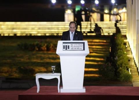 """صفحة """"السيسي"""" تنشر كلمة الرئيس في افتتاح النصب التذكاري بشرم الشيخ"""