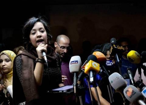 """آية حسني.. شابة مصرية تولت مسؤولية التنظيم بـ""""تمرد"""""""