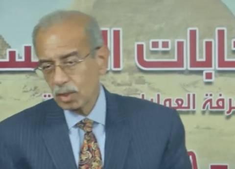شريف إسماعيل: نثق في زيادة نسبة المشاركة في الانتخابات غدا