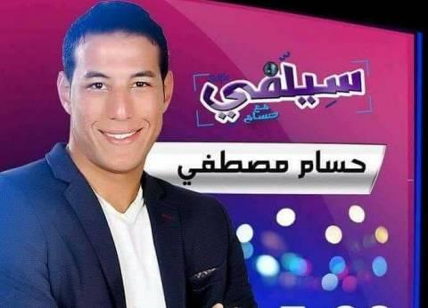 """رئيس هيئة المفوضين بالمحكمة الدستورية العليا ضيف """"هنا القاهرة"""" اليوم"""