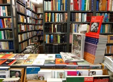 """رغم انتهاء معرض الكتاب.. أين تجد أهم كتب """"اليوبيل الذهبي""""؟"""