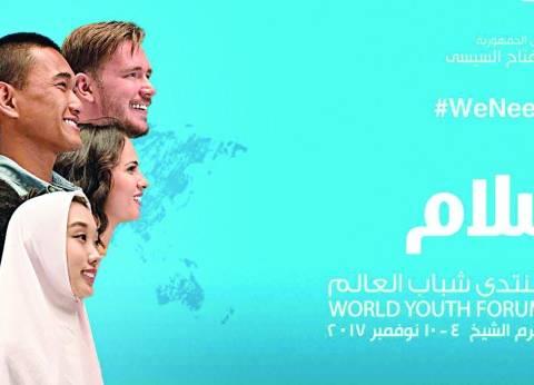 أستاذ علوم سياسية: منتدى شباب العالم تقديم لمصر بصورتها الحقيقية