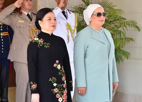 بالصور| قرينة السيسي تستقبل زوجة الرئيس الفيتنامي بقصر الاتحادية