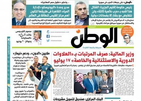 """تقرأ غدا: """"الوطن"""" على جبهات الحرب في سوريا.. وتحاور عقول مصر المهاجرة"""