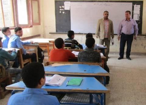 """""""تعليم القاهرة"""" تطالب الإدارات التعليمية بتأمين المدارس وتوخي الحذر"""