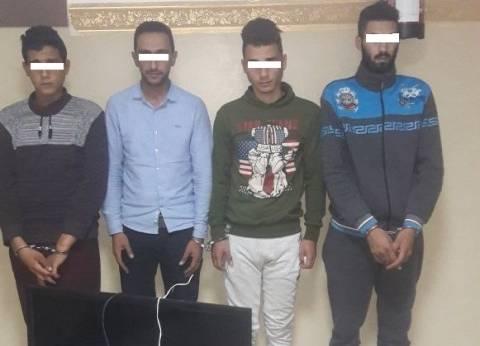 القبض على عصابة تخصصت في سرقة المواطنين بالقاهرة