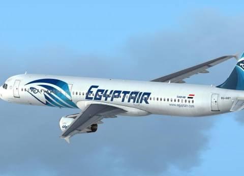 """وصول أول رحلة خاصة لـ""""مصر للطيران"""" من اليابان إلى مطار الأقصر"""