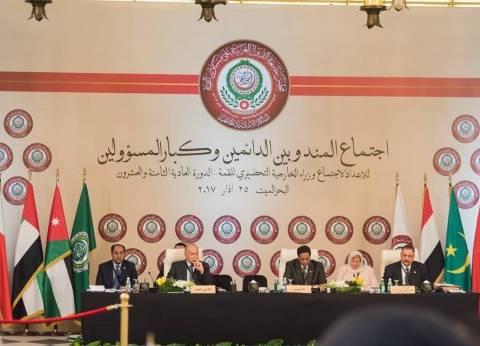 الجامعة العربية تدين مصادقة الكنيست الإسرائيلي على خصم مخصصات الشهداء