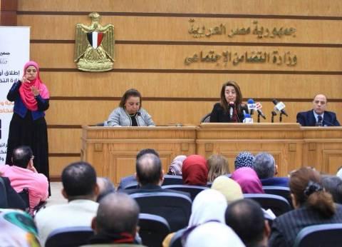 والي: إستراتيجية قومية لحماية حقوق المعاقات من التهميش والاستبعاد