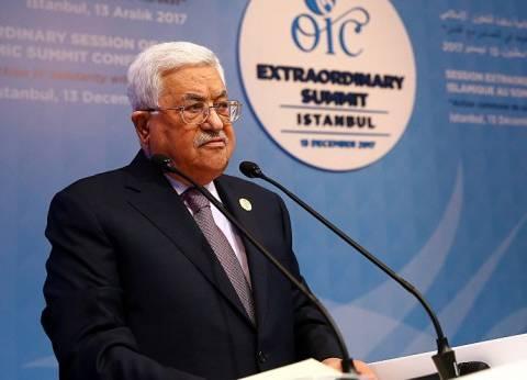سفارة فلسطين: عباس يصل لشرم الشيخ للمشاركة في منتدى شباب العالم